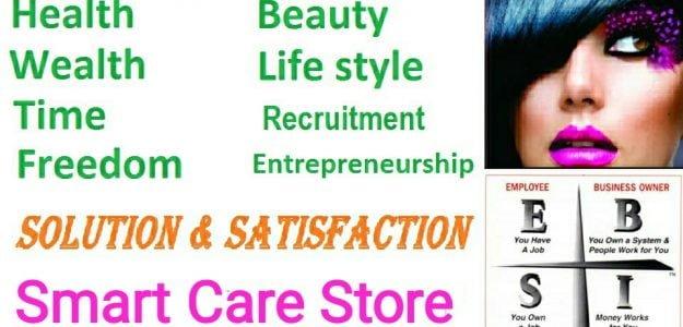 Smart care store