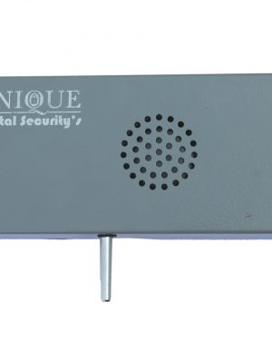 SHUTTER SECURITY SIREN (GSM)