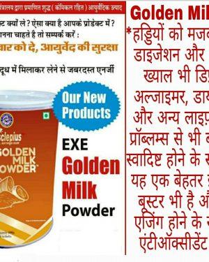 EXP Golden MIlk Powder